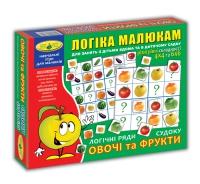 """Игра """"Логические ряды. Овощи и фрукты. Судоку"""", КОРОБКА"""