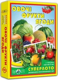 """Суперлото """"Овощи, фрукты, ягоды"""""""