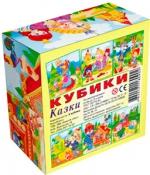 Кубики 4 шт. СКАЗКИ