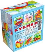 Кубики 4 шт. ТРАНСПОРТ