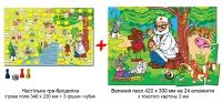 "Сборник игр 2 в 1 ""Доктор Айболит"" игра-бродилка+макси-пазл"