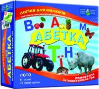 """Лото """"Азбука"""" (изучаем украинский алфавит)"""