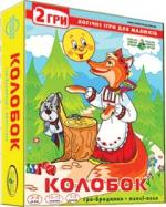 """Сборник игр 2 в 1 """"Колобок"""" игра-бродилка+макси-пазл"""