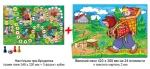 """Сборник игр 2 в 1 """"Машенька и Медведь"""" игра-бродилка+макси-пазл"""