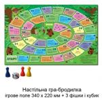 """Игра """"Приключения Винни-Пуха"""""""