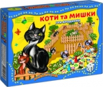 """Игра """"Кошки и Мышки"""""""